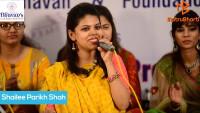 શૈલી પરીખ શાહ - ભારતીય વિધ્યા ભવન