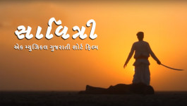 Saavitri | A Musical Gujarati Short Film