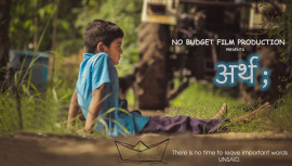 ARTH | NO BUDGET FILM PRODUCTION