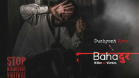 Bahadur | Gujarat's First Psycho Short Film