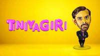 Tiniyagiri | Latest Gujarati Comedy Web Series