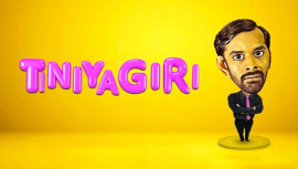 Tiniyagiri | Latest Gujarati Comedy Web Series
