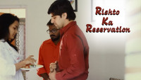 Rishto Ka Reservation - Short Film
