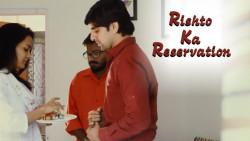 Rishto Ka Reservation - Short Film