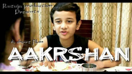 Aakarshan (आकर्षण)   Marathi Short Film