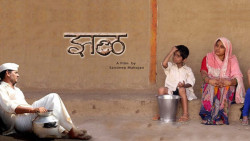 zhal(झळ) | Marathi short film