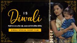 Is Diwali l Short Film l Social Message
