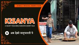 Kisanya   A heart touching Marathi short film