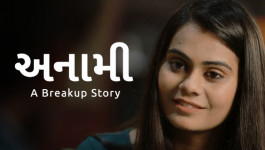 Anami - A Breakup Story