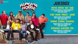 Hungama House - Full Movie Audio Jukebox