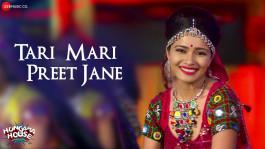 Tari Mari Preet Jane - Full Video | Hungama House