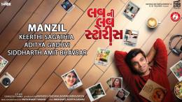 Manzil | Luv ni Love Storys | Keerthi s | Aditya G