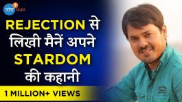 Rejection से Stardom तक | Anuj Sharma