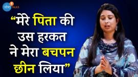 हर चुनौती का साहस से किया सामना | Rupinder Kaur