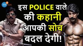 Delhi Police के सिपाही की अनोखी कहानी