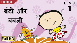 Bunty and Bubbly: Learn Hindi - Story for Children