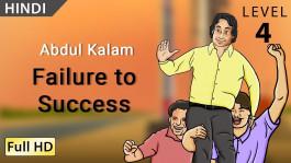 Abdul Kalam: Failure to Success hindi
