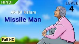 Abdul Kalam: Missile Man hindi