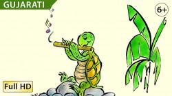 Turtle's Flute gujarati