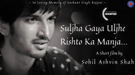 Suljha Gaya Uljhe Rishto Ka Manja...| Short Film