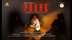 PRANK l SHORT FILM