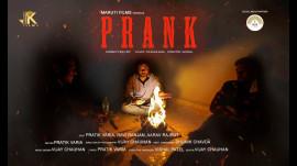 PRANK l SHORT FILM