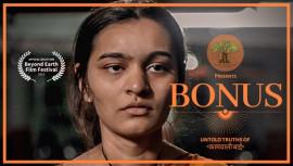 बोनस | हिंदी शोर्ट फिल्म