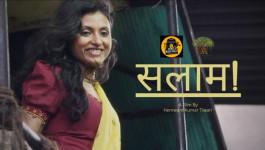 सलाम | हिंदी शोर्ट फिल्म