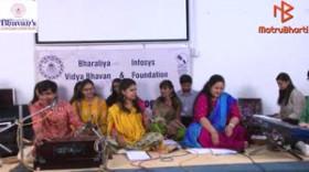 શૈલી પરીખ શાહ - ભારતીય વિધ્યા ભવન ૧