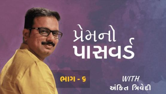 Vishesh Images