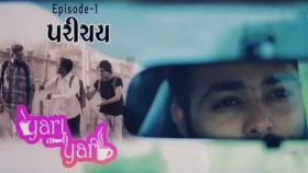 Parichay   Yara Tari Yari   Ep 01   Gujarati Web Series