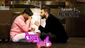 Mulaqat   Yara Tari Yari   Ep 02   Gujarati Web Series