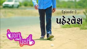 Pahervesh   Yara Tari Yari   Ep 03   Gujarati Web Series