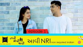 Tari Mari Yaari | S01E01 | Aavi NRI | A Gujarati web series