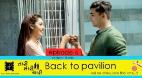 Tari Mari Yaari | S01E06 | season finale | Back to pavilion | A Gujarati web series