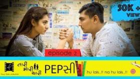 Tari Mari Yaari l S01E02 l Pepsi l A Gujarati web series l
