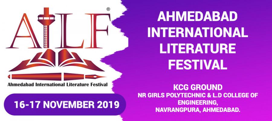 Ahmedabad International Literature Festival