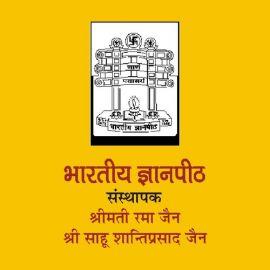 Bharatiya Jnanpith