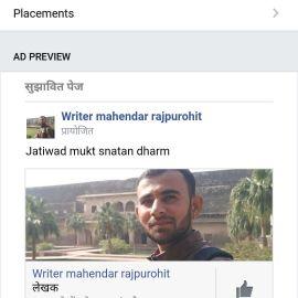 Mahendra Rajpurohit