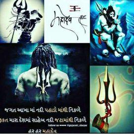 patel sanjay