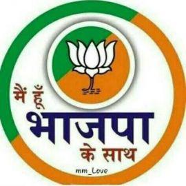 Ujwala Bhavsar