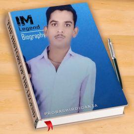 Shivam Ladumor