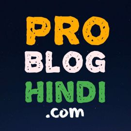 Pro Blog Hindi