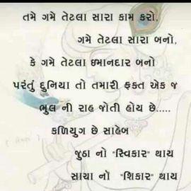 Naksh Parmar