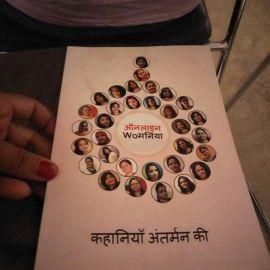 Anjali Dharam Dutt Vyas