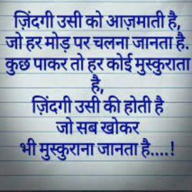 Nilakshi Vashishth