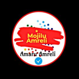 MOJILU AMRELI
