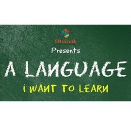 A Language - I want to Learn