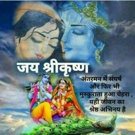 Manish Mehta Siddharth Rajgor