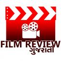 Film Review Gujarati